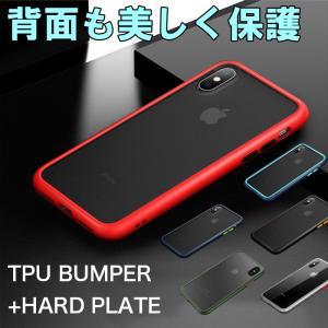 iPhone XR ケース iphone8 iphone7 iphonese2 ケース おしゃれ i...