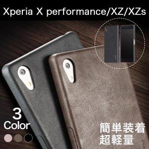 ★「対応機種」 Xperia X Performance (エクスペリア エクス パフォーマンス) ...