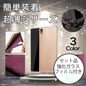 Xperia XZ1 ケース おしゃれ 耐衝撃 Xperia XZ1 カバー ブランド TPU エク...