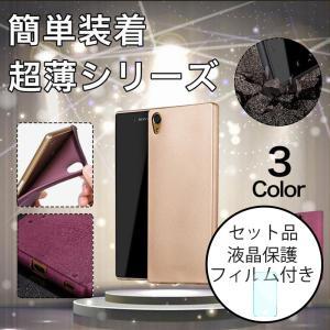 エクスぺリア XZ3 XZ1 Compact ケース 耐衝撃 ブランド Xperia 1 カバー お...