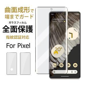 ★「対応機種」 Google Pixel4、Google Pixel4XL、Google Pixel...