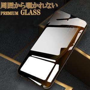★「対応機種」 iPhone6(アイフォン6)、iPhone6s(アイフォン6s)、iPhone6 ...
