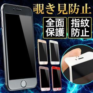iPhone11Pro 強化ガラスフィルム iPhone11 Pro Max フィルム 全面保護 覗...