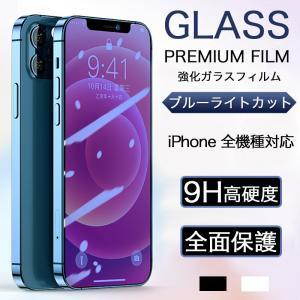 iPhone12 Mini ガラスフィルム iPhone12 iPhone11 Pro Max フィ...