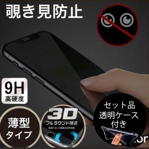 ★「対応機種」 iPhone8(アイフォン8)、iPhone8 Plus(アイフォン8プラス)  ★...