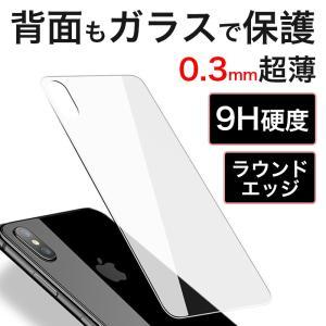 ★「対応機種」 iPhoneX(アイフォンX)  ★「カラー」 クリア(透明)  ★「商品特徴」 わ...