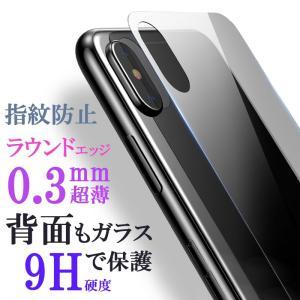 ★「対応機種」 iPhoneXS 5.8インチ(アイフォンXS)、iPhoneXS Max 6.5イ...