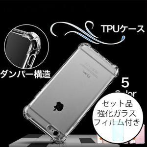 ca308ccea9 iPhoneSE ケース 衝撃吸収 iPhone5s/5 ケース おしゃれ クリア アイフォンSE ケース TPU アイフォン5s/5 カバー 耐衝撃  透明 指紋防止 ガラスフィルム同梱