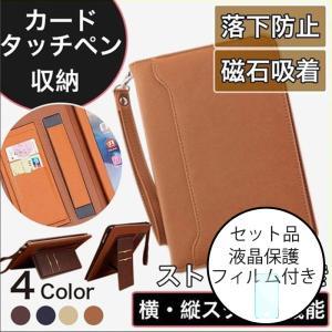 iPad ケース おしゃれ ペン収納 iPad 2019 ケース 新型 第7世代 iPad ケース ...