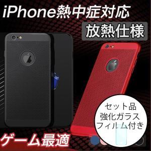 iPhoneSE iPhone5s iPhone5 ケース おしゃれ 耐衝撃 アイフォンSE アイフ...