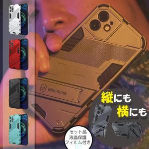 iPhoneSE iPhone5s カバー 赤 iPhone5 ケース 頑丈 耐衝撃 アイフォンSE...