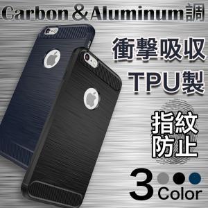 ★「対応機種」 iPhone7(アイフォン7)、iPhone7 Plus(アイフォン7プラス)、iP...