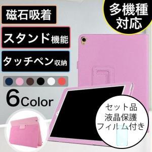 iPad mini4 mini5 ケース 手帳型 iPad mini mini2 mini3 ケース...