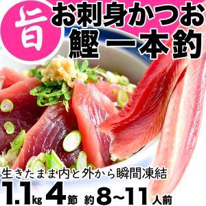 東日本大震災の津波被害から逃れた数少ない 遠洋大型鰹一本釣り漁船 『第18 亀洋丸』の船上で、 漁獲...