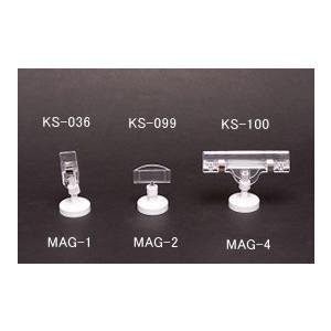 マグネットカード差しMAG−2(POP用品)