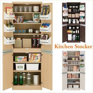 キッチンストッカー 大容量 キッチン 収納 4枚扉 日本製 002|k-style