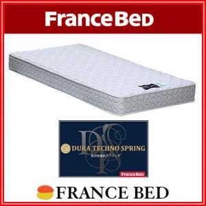 フランスベッド マットレス シングル 高密度 連続 スプリング DURA TECHNO|k-style