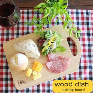 木製 食器 カッティングボード 02 まな板 カッティングプレート 皿 cafe カフェ パン フルーツ チーズ カット ステーキ 朝食 昼食 夕食|k-style