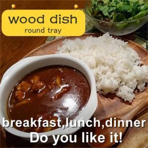 木製 食器 ラウンドプレート 04 ランチプレート アカシア 円形 プレート おしゃれ 丸皿 トレイ 子供 cafe カフェ トレー ランチ 朝食 昼食 夕食|k-style