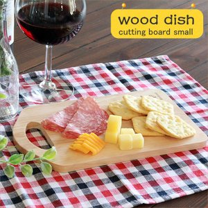 木製 食器 カッティングボード 小 07 まな板 カッティングプレート 皿 cafe カフェ パン フルーツ チーズ カッティング ステーキ 朝食 昼食 夕食|k-style