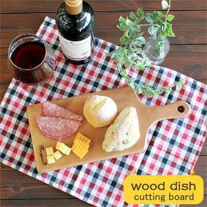 木製 食器 カッティングボード 08 アカシア おしゃれ まな板 カッティングプレート ステーキ cafe カフェ パン フルーツ チーズ カッティング 朝食 昼食 夕食|k-style