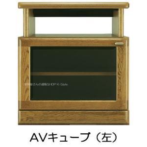 浜本工芸 AVボード シリーズ テレビ台  AVキューブボード HM  楢|k-style