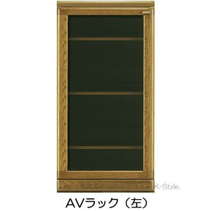 浜本工芸 AVボード シリーズ ラック キャビネット リビングHM 楢|k-style