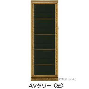 浜本工芸 AVボード シリーズ タワーラック キャビネット リビング HM|k-style