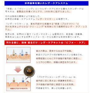 レザーマスター 150 レザー ケア クリーム 正規輸入品 leather master 革 クリーナー お手入れ|k-style|03