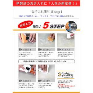 レザーマスター 150 レザー ケア クリーム 正規輸入品 leather master 革 クリーナー お手入れ|k-style|05