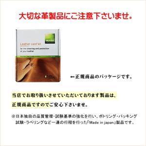 レザーマスター 150 レザー ケア クリーム 正規輸入品 leather master 革 クリーナー お手入れ|k-style|06