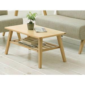リビングテーブル 木製 天然木 センターテーブル シンプル Natural Taste|k-style