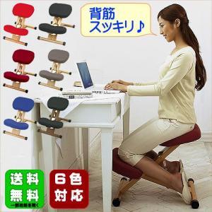 姿勢 椅子 プロポーションチェア 姿勢を良くする バランス感覚に優れた チェア|k-style