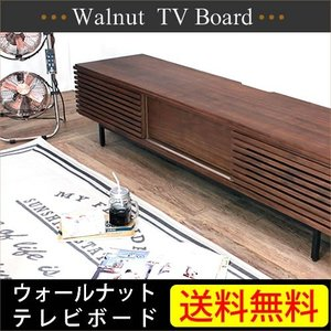 テレビボード 011 ウォールナット 幅180cm テレビ台 木製 無垢 完成品 ローボード ブラウン スチール モダン カフェ TVボード 引き出し|k-style