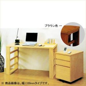 パソコンデスク 天然木 杢タモ材 ハイデスク 幅1350mm 奥行600mm デスク+ワゴンセット|k-style