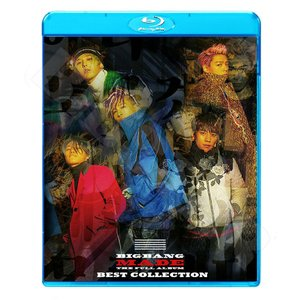 Blu-ray/BIGBANG MADE BEST COLLECTION★FXXk It Last Dance Bang Bang Bang Zutter Sober Loser Bae Bae We Like 2 Party/ビックバン ジードラゴン テヤン..