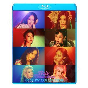 Blu-ray/少女時代 2017 BEST PV Coll...