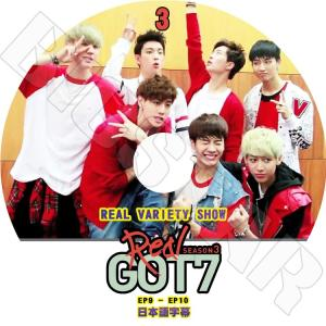 K-POP DVD/SEASON3 Real GOT7 -3(EP.09~EP.10)(日本語字幕あり)/GOT7 DVD