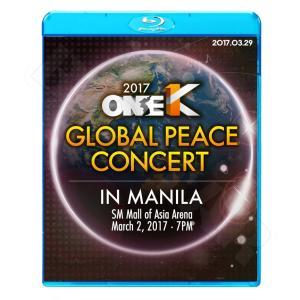 Blu-ray/2017 ONE K GLOBAL PEAC...