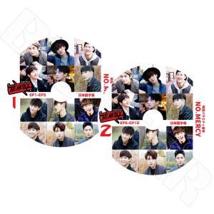 K-POP DVD/NO.MERCY EP1-EP10完 SET(2枚)新人グループサバイバル(日本...