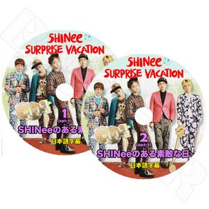 K-POP DVD/SHINee ある素敵な日 EP1-EP5完 SET(2枚)(日本語字幕あり)/シャイニーオンユ ジョンヒョン キー ミンホ テミン KPOP