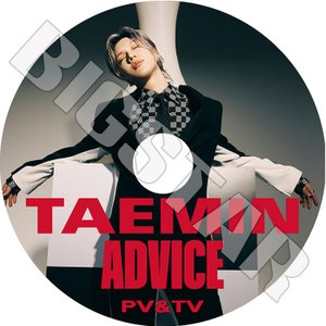 K-POP DVD/TAEMIN 2017 PV&TVセレクト★Day And Night Thirsty Move Press Your Number Danger ACE Concept/SHINee シャイニー テミン KPOP DVD