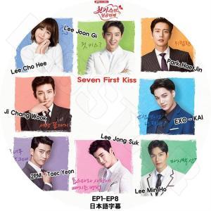 K-POP DVD/ファーストキスだけ7回目 (EP1-EP8完) WEBドラマ (日本語字幕あり)/EXO KAI カイ 2PM Taec Yeon テギョン Lee Min Ho イミンホ KPOP