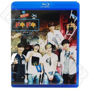Blu-ray/ドキドキ インド/SUPER JUNIOR-KyuHyun SHINee-Minho CNBLUE-Jonghyen INFINITE-Seongkyn EXO-Suho(日本語字幕あり)/K-POP ブルーレイ