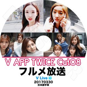 K-POP DVD/TWICE V LIVE CUT-8 フ...