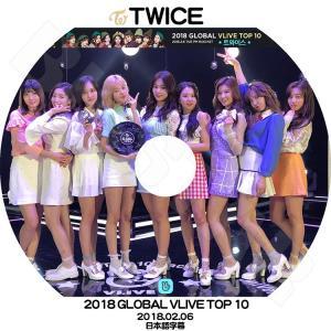 K-POP DVD/TWICE 2018 GLOBAL V ...
