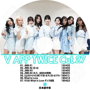 K-POP DVD/TWICE V LIVE CUT-27 ...