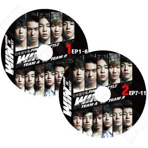 K-POP DVD/WIN : Who Is Next EP1-EP11 完 SET(2枚)(日本語字幕あり)/BIGBANG 2NE1WINNER iKON ウィナー アイコン KPOP