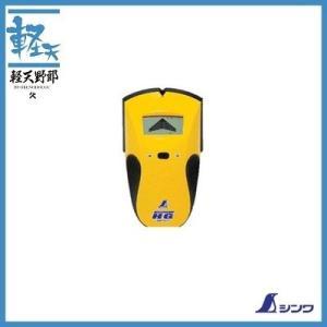 【シンワ】 下地センサー HG       78577