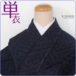 ■商品説明 正絹 紬地 単衣仕立て 紬地のしっかりとした生地厚ある、つむぎ着物です 細かな紗綾柄で織...